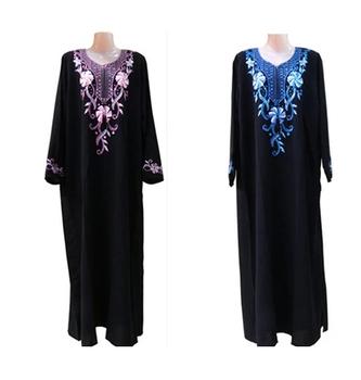 burqa ,muslim wear, islamic clothes ,wool peach kaftanAY40