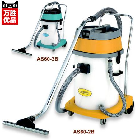 AS60-3B three motor KIMBO60 liter plastic barrel vacuum suction machine wet and dry vacuum cleaner(China (Mainland))