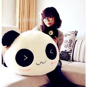 45cm Giant Panda Pillow Mini Plush Toys Stuffed Animal Toy Doll Pillow Plush Bolster Pillow Doll Valentine's Day Gift Kids Gift(China (Mainland))