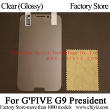 10x Clear Glossy LCD Screen Protector Guard Cover Film Shield For G'FIVE G9 President / Gfive G9