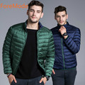 ForeMode 2016 Brand Clothing Winter Leisure Business New Ultra Thin Section Man Short Slim Collar Jacket