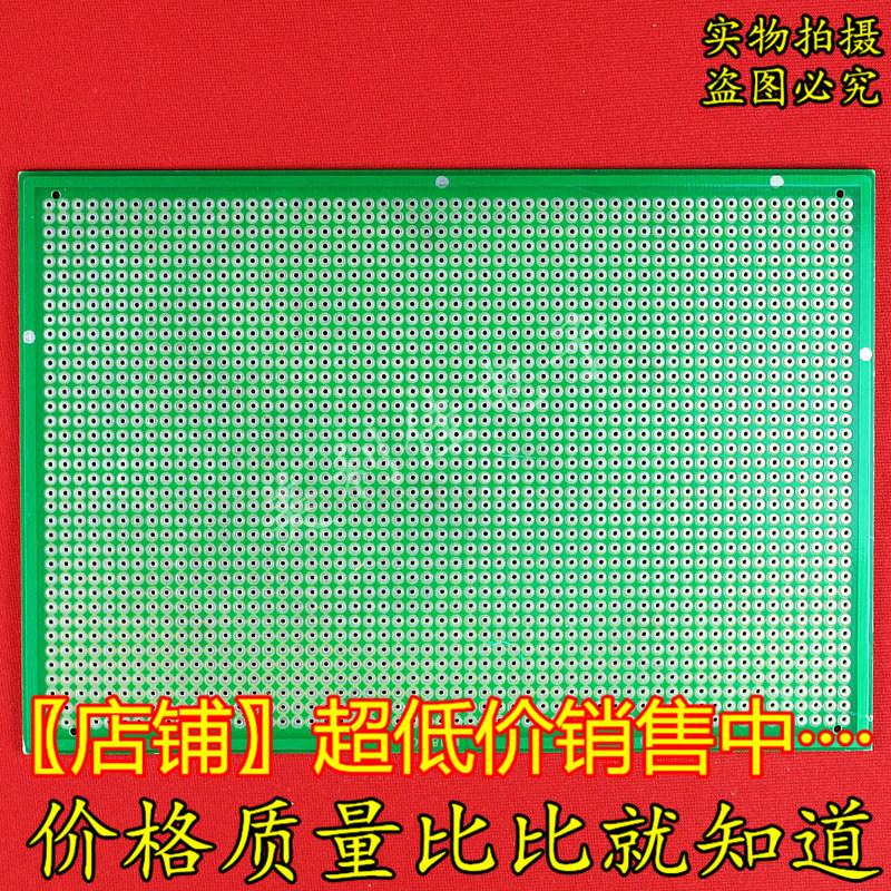 10cm * 15cm universal board on glass plates brazed plate hole hole board market the best board,Free Shipping(China (Mainland))
