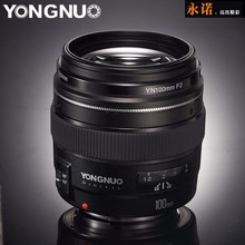 Buy YONGNUO YN100mm F2 AF MF Medium Telephoto Lens Prime Lens Large Aperture Auto Focus Lens Canon EOS DSLR Camera for $164.57 in AliExpress store