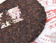 2010 year 7572 Menghai Dayi Puer Tea Ripe Puer Cake 357g