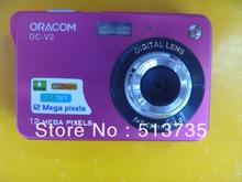 free shipping V2 Retractable lens  digital camera high quality cheap camera