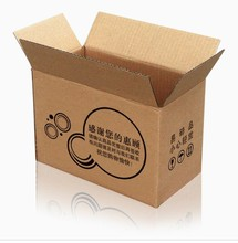 Stereotypes package remains with special shipping carton is not afraid the cartons for shipping damage(China (Mainland))