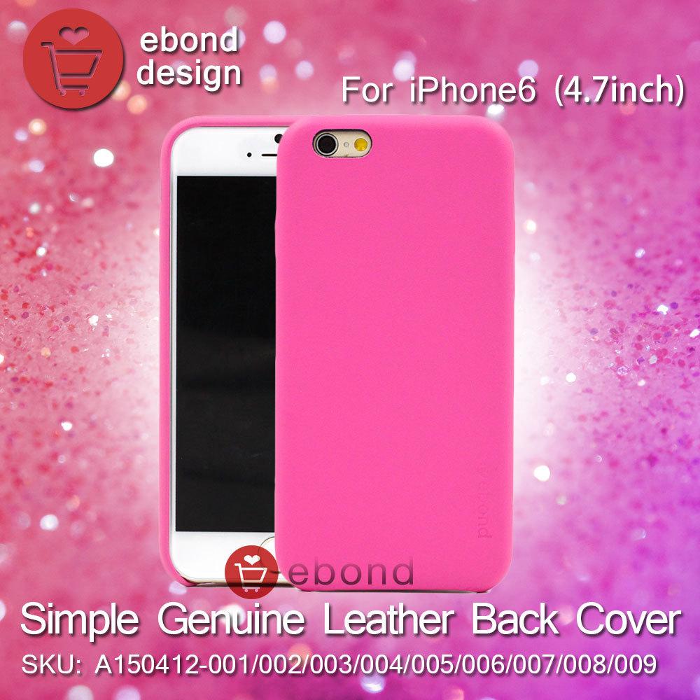 Чехол для для мобильных телефонов Ebond 2015 9 Capinhas iPhone 6 Couro 4,7 iPhone6 For iPhone6