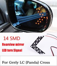 Buy 2Pcs Auto 14SMD LED Car Rear View Mirror Indicator Turn Signal Light Geely LC, Panda Cross Car Styling for $4.72 in AliExpress store