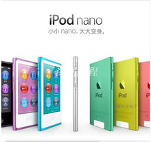 The Clone FOR IPOD nano7 7th Generation 64GB FM VIDEO E-Book With camera MP4 MUSIC PLAYER FREE SHIP A variety of language