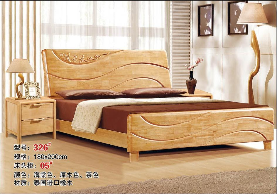 High Quality Bed Oak Bedroom Furniture Bed Factory Price Oak Bed 7 In Beds Fr