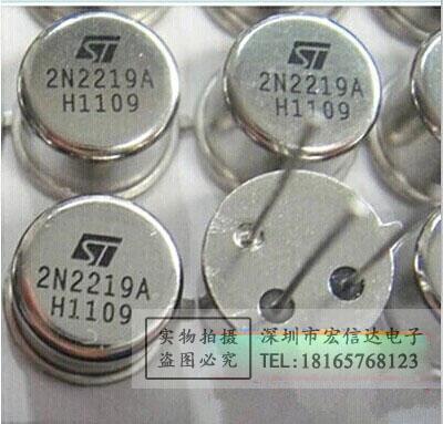 Free shipping 10pcs/lot 2N2219 steel metal packaging transistor 2N2219A Transistor line new original(China (Mainland))