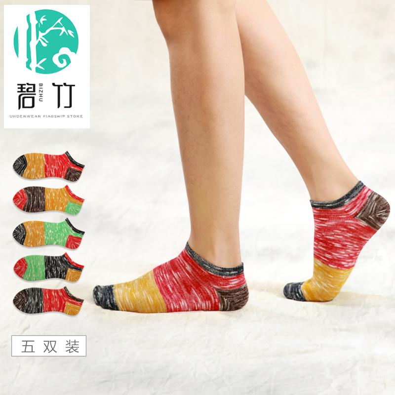 Bi Zhu Dress Cotton Socks Thin New Brand Standard Thick Spandex Casual As Product Detail Socks(China (Mainland))