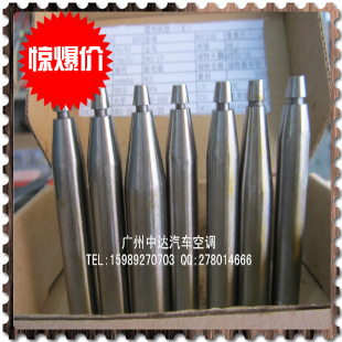 Free shipping, Oil seal tools shaft seal tools automotive air conditioning compressor tools(China (Mainland))