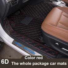 Car floor mat fit Great wall Haval H2 H3 H6 Buick Encore Regal GS XT GT Enclave CXL Lacrosse Park Avenue 6D car-styling - Global trade & Technology Co., Ltd. store