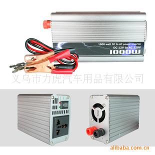 Free shipping Car inverter 12v 220v high power converter 300w 500w 1000w(China (Mainland))