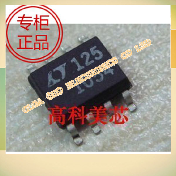 High-tech maxime integrated circuit IC LT1054 SOP8 switch capacitance voltage converters, 23(China (Mainland))