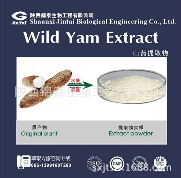 95% Diosgenin Yam Extract 500mg x500caps<br><br>Aliexpress