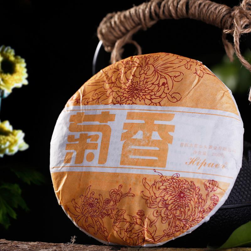 Herbal Tea Plants: 200g Chrysanthemum Puer Full Shipping 50 S345<br><br>Aliexpress
