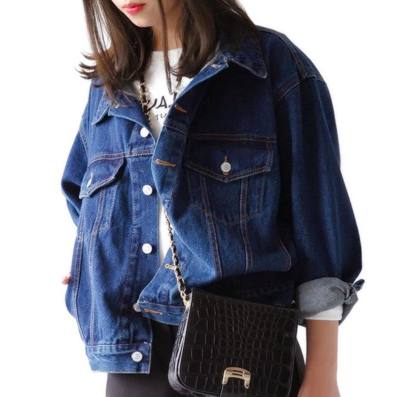 Popular Over Size Jean Jacket-Buy Cheap Over Size Jean Jacket lots ...