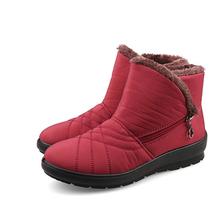 2016 nuevo llegan las mujeres botas de nieve de otoño/invierno botas casuales botines impermeables zapatos de las mujeres antideslizantes botas de mujer(China (Mainland))