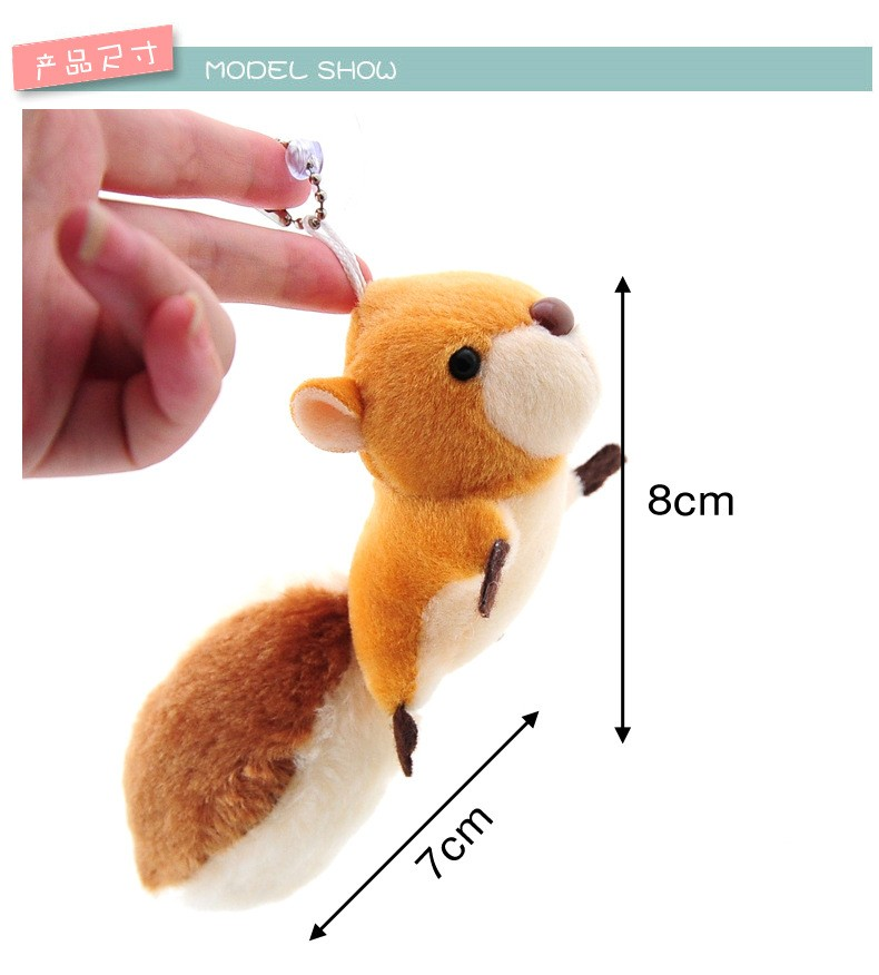 Small Squirrel Plush Stuffed Toy Oversized Tail Pendant Doll Hangings (8)