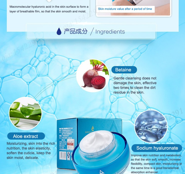 Arsychll Hyaluronic Acid Moisture Cream pigmentation wrinkle freckle removal face lifting skin whitening instantly ageless cream