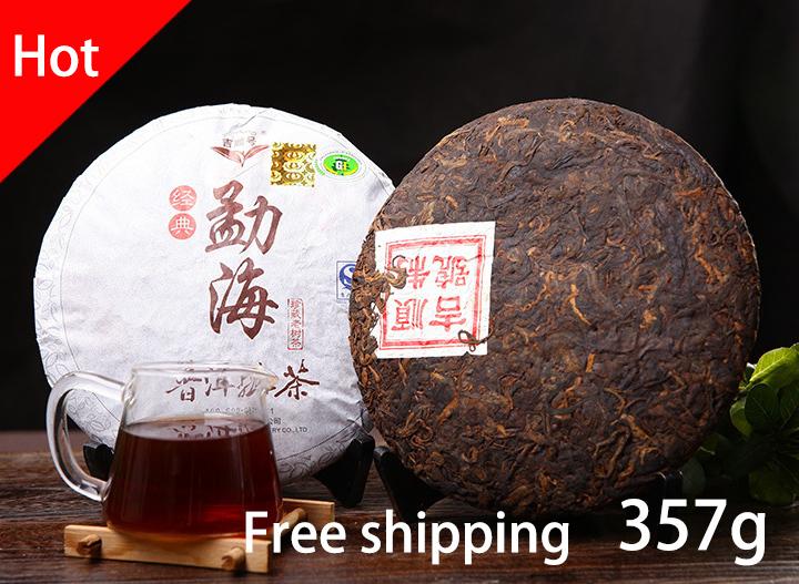 Chinese ripe puer tea, 357g oldest yunnan pu er tea,honey sweet Puerh cha,menghai pu erh drink,ansestor antiqueancient tree(China (Mainland))