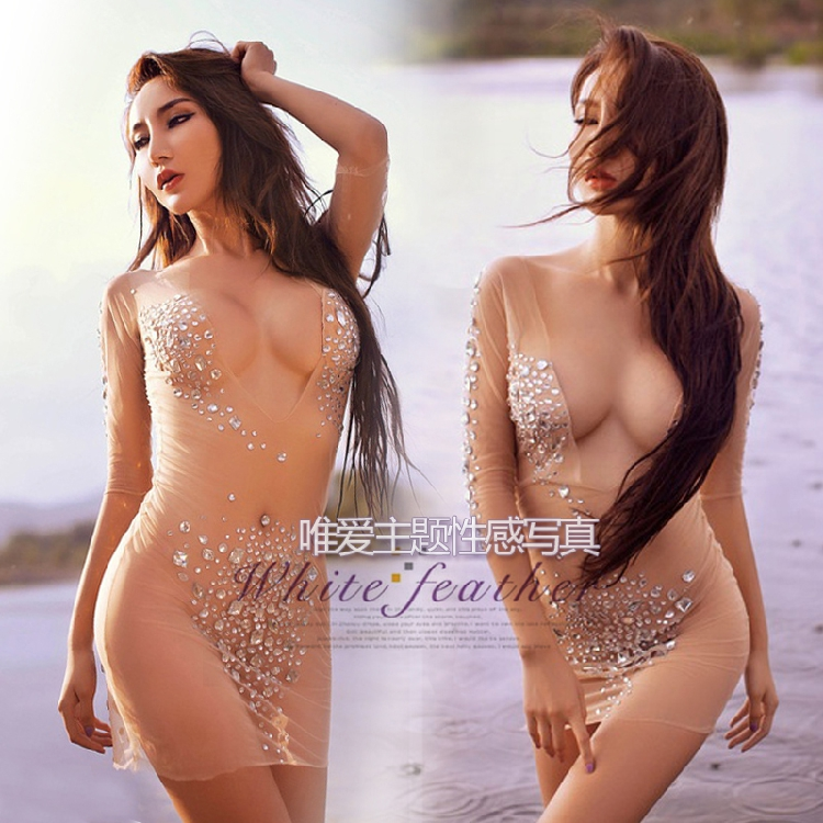 2015 female costume sexy clairvoyant outfit clothing clothes ds costume for singer dancer star nightclub performance show(China (Mainland))