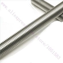 2 pieces/set 325mm Reprap Wilson TS 3D printer OD 5mm Threaded Rods Lead Screw for Z Axis Free Shipping