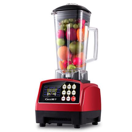 Здесь можно купить  GZ - P03 multi-functional commercial cuisine electromechanical dynamic mixer A blender  Бытовая техника