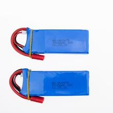 7.4V 2500mah 3s syma x8c battery x8w spare part for wltoys v262 x8w x8c x8 quadcopter rc helicopter drone lipo battery 2pcs