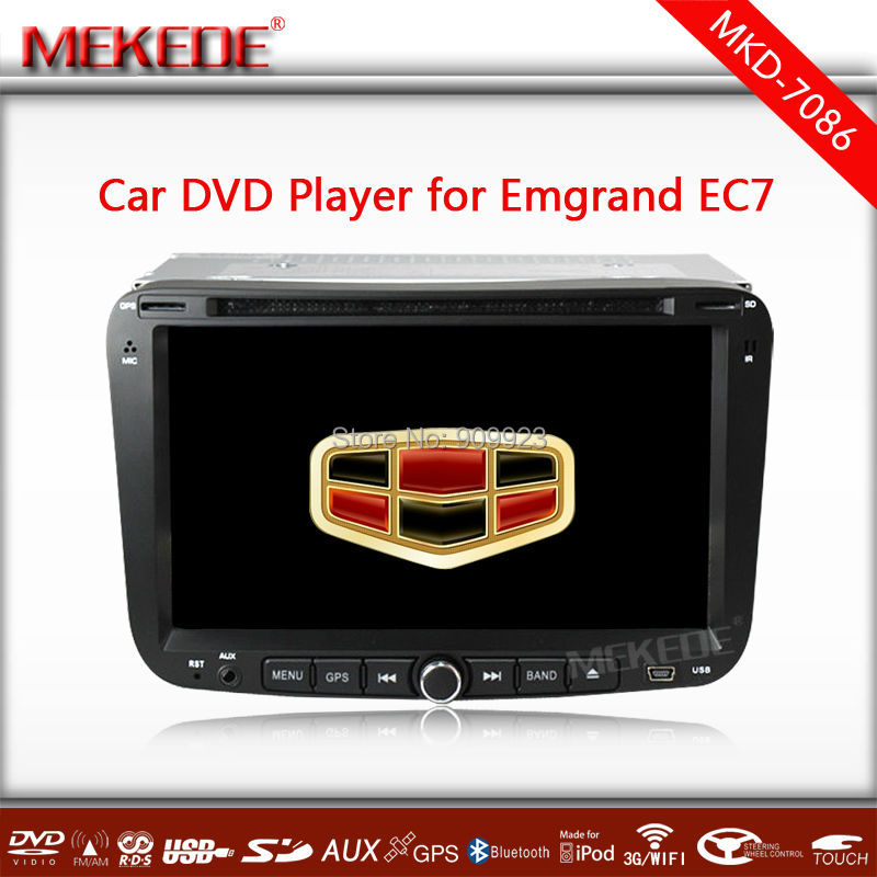 Special Car DVD Player For Geely Emgrand EC7  With  A10+DSP CPU MTK3336NCG