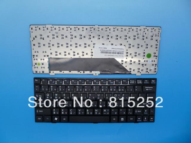 Laptop Keyboard For MSI Wind Netbook U135 U160 U160MX U160DX (Black Frame) Black CH-Chinese V103622AS1 S1N-1UTC281-SA0(China (Mainland))