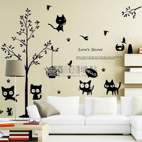 Personalized black big tree small diy home decor wall for Personalized home decor