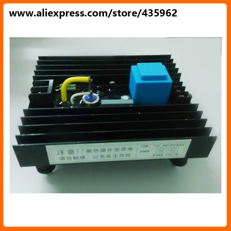 Universal brush generator automatic voltage regulator STL-F-1 AVR high quality Alternator spare parts(China (Mainland))