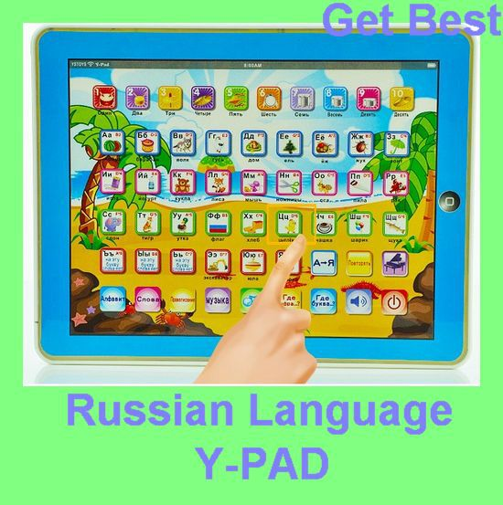free shipping Hotsale Russian language ypad Y-pad pink children learning machine, computer for kids, best gift dropshipping