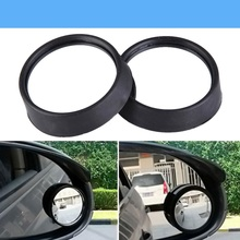 Buy Car Rearview Round Convex Mirror Portecting Driving safety Luxgen 5 7 SUV U6 Turbo U7 Turbo /GMC Acadia Envoy Terrain Yukon for $3.20 in AliExpress store