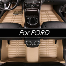High Grade Leather Car Floor Mats Carpet Set On Front,Mid and Back For FORD Focus EcoSport Kuga Edge Fiesta(China (Mainland))