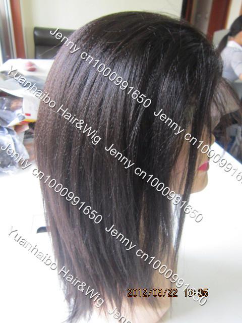 YuanHaiBo 6A #1b YHB-14K-3004