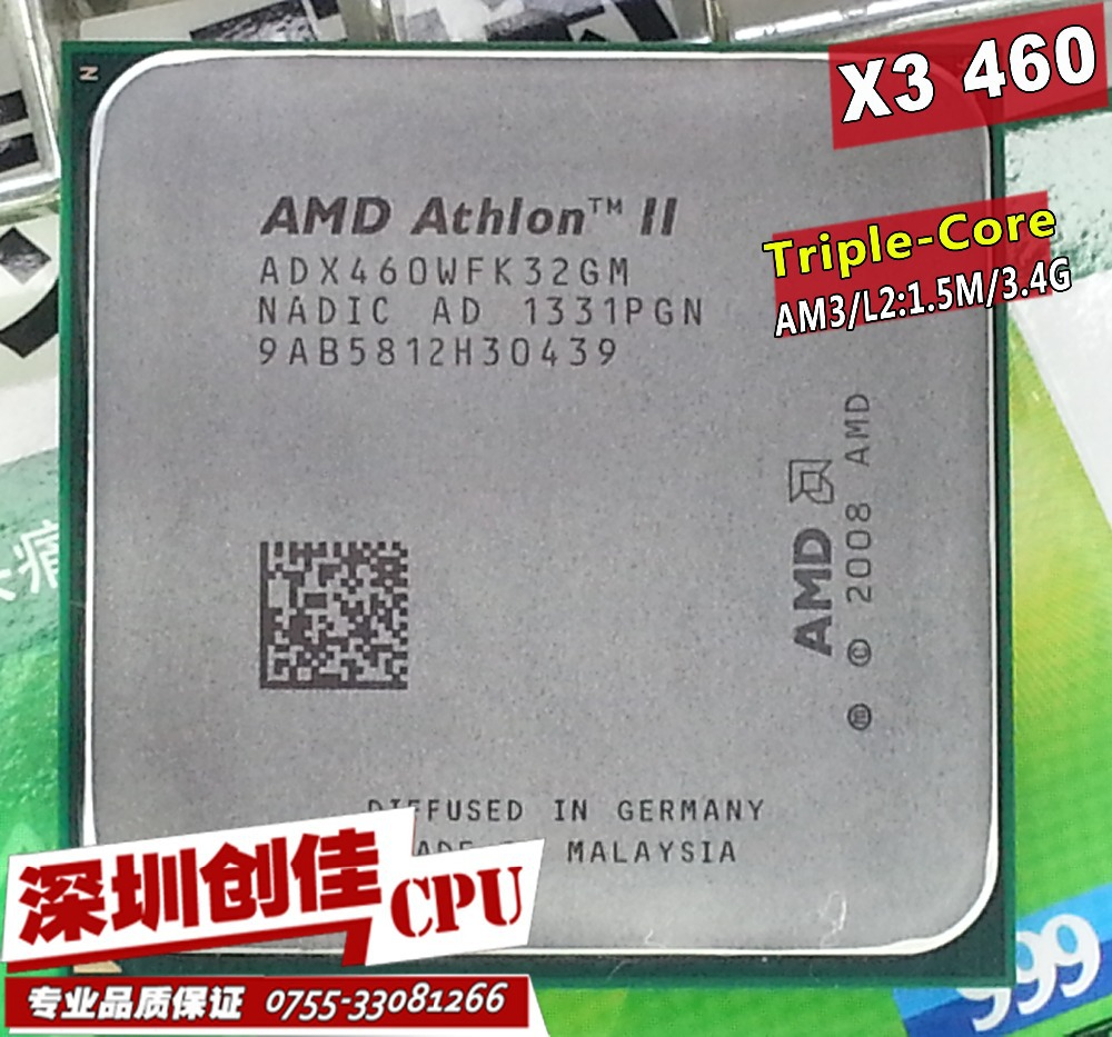 Free Shipping AMD Athlon II X3 460 3.4GHz AM3 938-pin Processor 95W tirple Core Desktop CPU scrattered piece(China (Mainland))