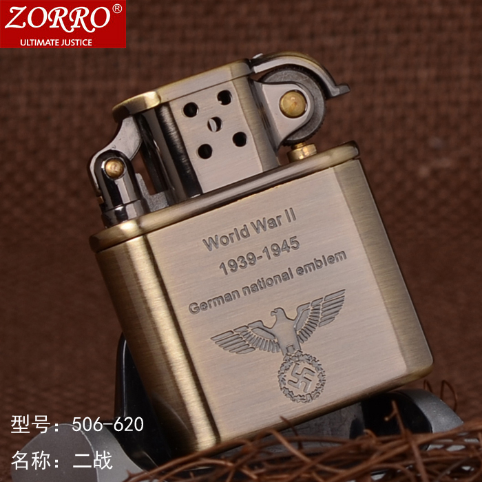 World War II German National Emblem design windproof kerosene flame oil lighter cigarette lighter zorro lighter gas jet lighter(China (Mainland))