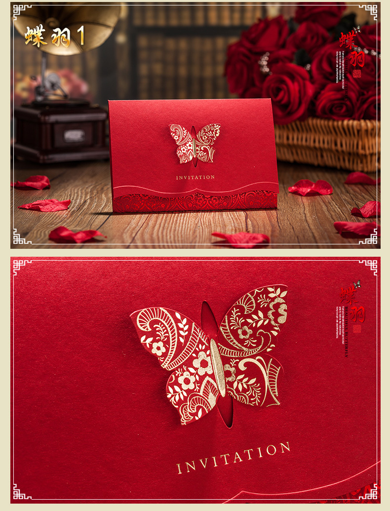 3D Butterfly Design Red Wedding invitation Card,Red Invitaion with ...