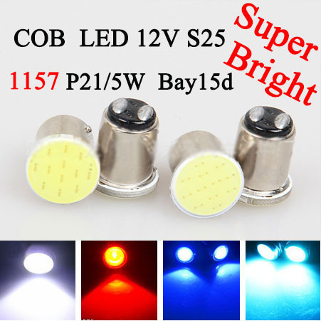 S25 P21/5W 1157 bay15d COB 12v blue White red Auto led Car RV reactive Bulbs rear Turn signal lamp Brake lights(China (Mainland))
