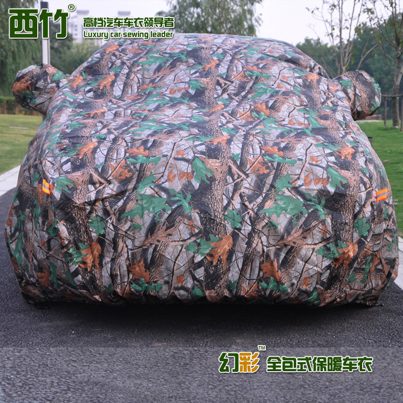 Free shipping for Infiniti g25 car covers waterproof car cover infiniti 2012 fx35 ex25 g37 g25 m25 car cover(China (Mainland))