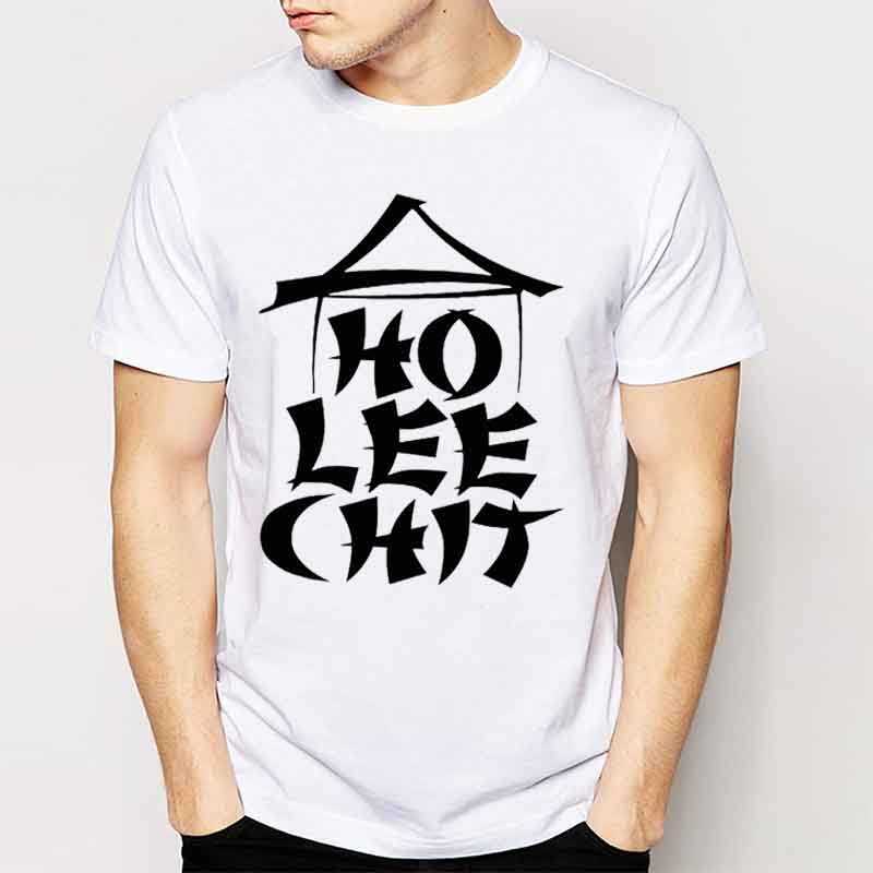 Funny Graphic T Shirts For Men | Is Shirt