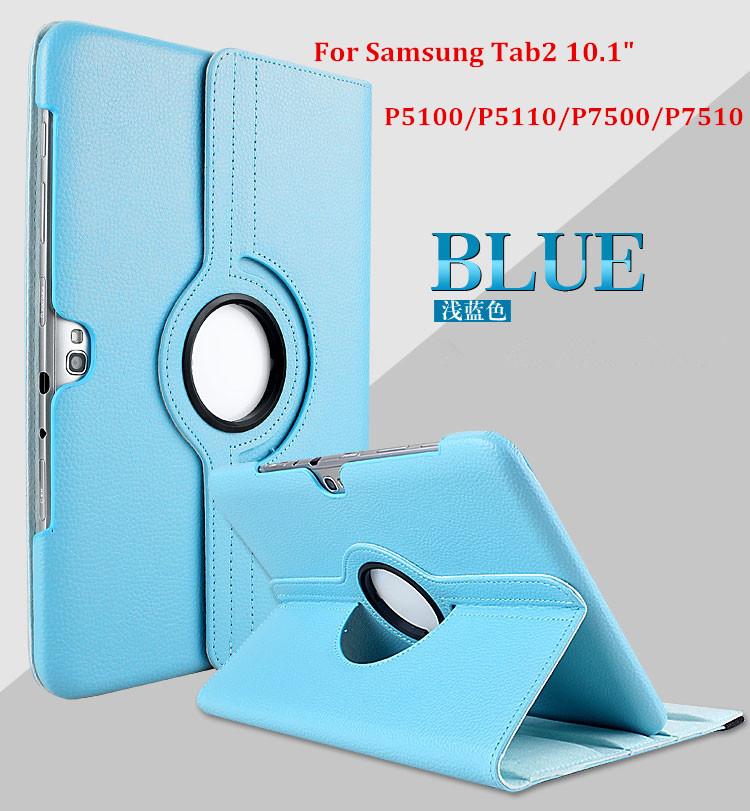 Полиуретановый защитный чехол для Samsung Galaxy TAB 2 10.1