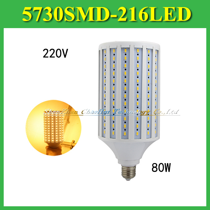 ULTRA POWER 80W LED lamps E27 E40 B22 5730 5630 SMD 216 LEDs Corn LED Bulb Chandelier light AC 220V 240V Pendant lights 1pc(China (Mainland))