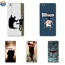 Phone Case Huawei P8/P8 P9 Lite Plus G9 Shell Honor 4A 4C 5C 7 7I Back Cover Mate 8 Cellphone Cute Dark Knight Design - WISAPI Store store