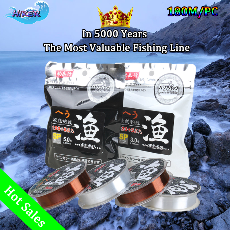 Fishing line 180m fly nylon monofilament ice fishing line for Fishing line for sale