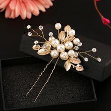 1 PCS Gold Flower Leaf U shape Hair Sticks Pearl Clip Vintage Hair Pins Wedding Accessories Crystal Rhinestone Bridal Head piece(China (Mainland))